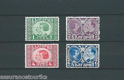 BULGARIE - 1930 YT 215 à 218 - TIMBRES NEUFS* charnière / hinged