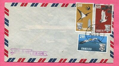 1963 Taiwan China Birds #1370-72 Fdc Cover