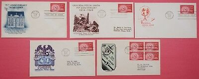5 FDCs 1949 #C45 UPU AIRMAIL 25C VARIOUS CACHET COVERS