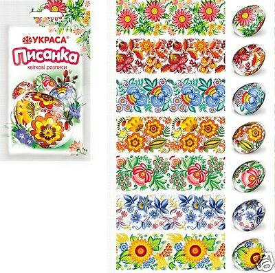 Heat Shrink Sleeve Decoration Easter Egg Wraps Pysanka Pysanky Floral Paintings