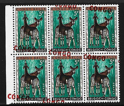 Belgian Congo stamps 1960 OBP 408 Bloc of 6 interesting Overprint Shifts  MNH