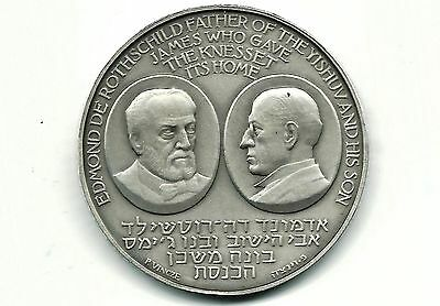Israel 1966 Baron Rothschild Silver Medal / Coin