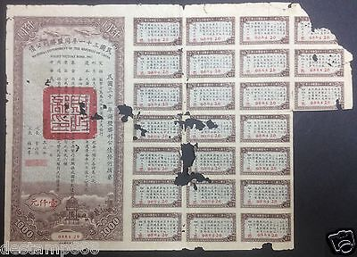 China 1942 Allied Victory Bond $1000 Uncancelled with Coupons