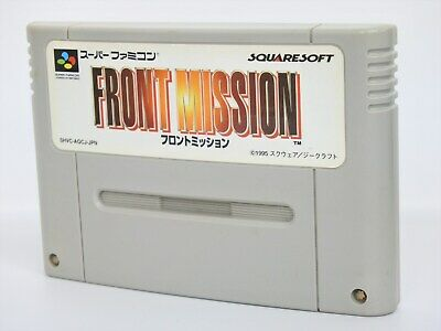 Super Famicom FRONT MISSION Nintendo Video Game Cartridge Only sfc