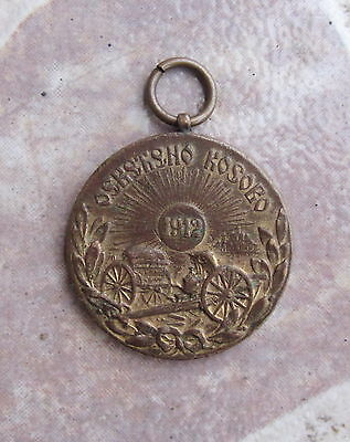 Antique Balkan War 1912 Concecrated Kosovo Royal Serbian Military Medal