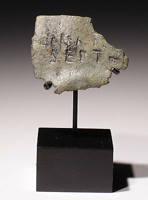 Ancient Roman Bronze Inscribed Diploma Fragment - Circa 2Nd Century Ad