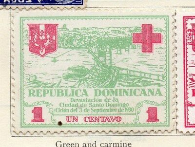 Dominican Republic 1930 Early Issue Fine Mint Hinged 1c. 104058