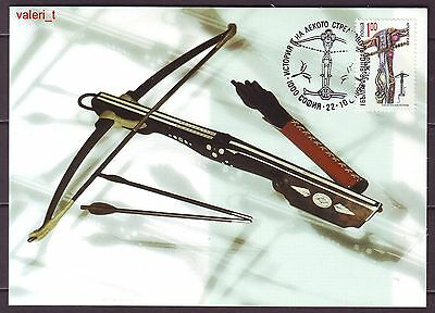 1993 Bulgaria History of Small Arms  Arbalet Maxicard