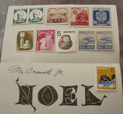 Lot 1950's Japanese Stamps Unused Mixed Group