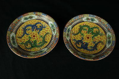 """Old Chinese Qing Famille Jaune Dragon Yellow Plates (2) 6"""" [Y8-W7-A9-E8]"""