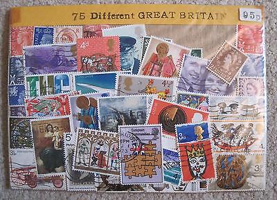 Super Package *75* Different Great Britain Postage Stamps Sealed in Cellophane