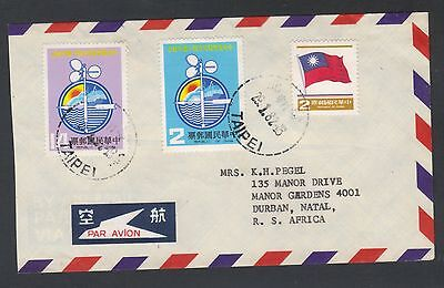 TAIWAN 1981 40th ANNIV CENTRAL WEATHER BUREAU AIRMAIL POSTED TO SOUTH AFRICA