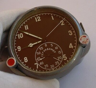 Rare 59 ChP Soviet USSR Military AirForce Aircraft Cockpit Clock (Achs) #14392