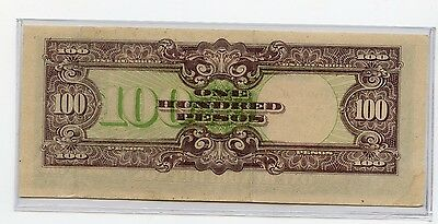 Japan One Hundred Pesos Currency Note - Japanese Government - MM449