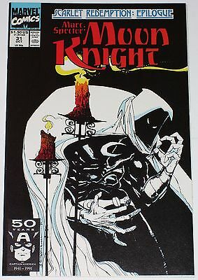 Marc Spector: Moon Knight #31 from Oct 1991 NM