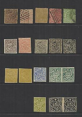 India Feudatory State Of Jammu & Kashmir ~ 1878-1890 Small Collection