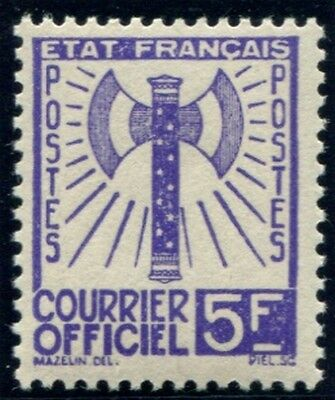 Lot N°4149e France Service N°12 Neuf ** LUXE