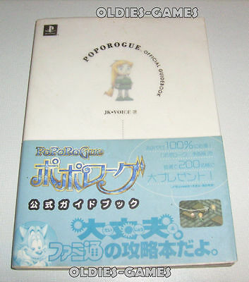 """POPOROGUE """" GUIDE BOOK """"  PSONE / PS1 Playstation - JAP"""