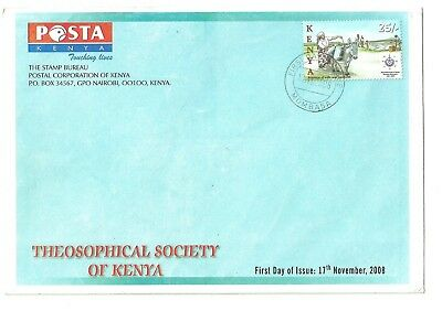 2008 Kenya 831 Theosophical Society 25Sh Fdc Cover