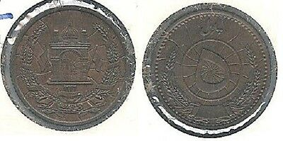 1937 (SH 1316) Afghanistan 5 Pul Coin in Extra Fine to Almost Uncirculated ~