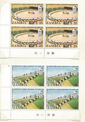 A Mint Set From Zambia 1974. 10Th Anniversary Of Independence. 6 Blocks Of 4