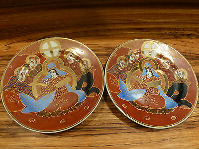 "Pair of old japanese Kutani moriage plates-7"", marked, ca. 1930 [Y7-W7-A9]"