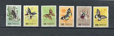 """Republic of China 1958 Scott # 1183-1188  """"Insects in Natural Colors"""""""