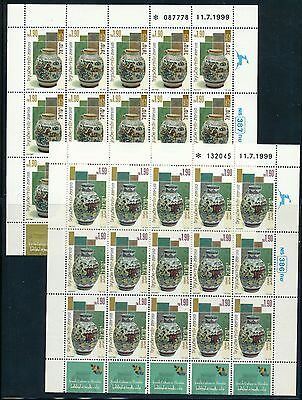 Israel 1999 Joint Issue With Slovakia Jewish Heritage Sheets Of 15 Stamps Mnh
