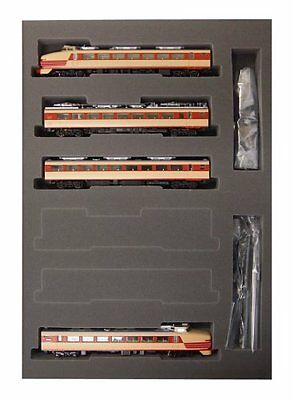 New Tomix N Gauge 92452 485 System Express Train (Early Type) Basic Set