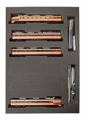 New Tomix N Gauge 92453 489 System Express Train (Early Type) Basic Set