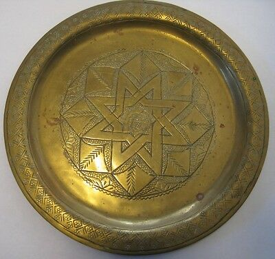 BRASS ISLAMIC PLATE possibly from Fes in Morocco