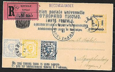 Montenegro covers 1893 uprated DOUBLEprint R-PC Cettigné to Bayern