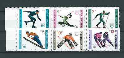 BULGARIE - 1964 YT 1227 à 1232 - TIMBRES NEUFS** MNH LUXE