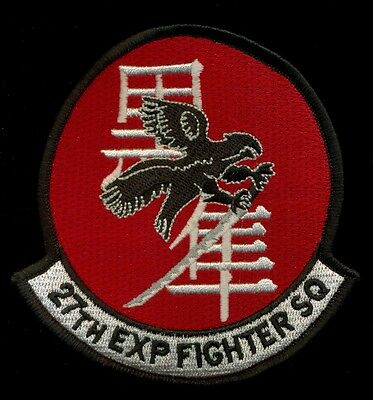 USAF 27th Expeditionary Fighter Squadron Patch K-1