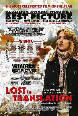 Lost In Translation Version C Double Sided Original Movie Poster 27x40