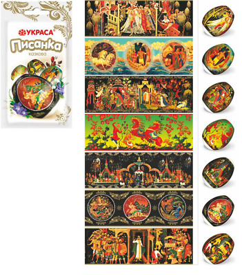 Heat Shrink Sleeve Decoration Easter Egg Wraps Pysanka Pisanki Fairy-Tale 7 Item