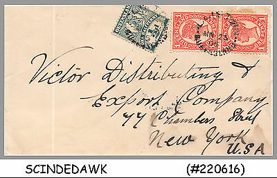 Queensland - 1923 Envelope To New York Usa With Stamps