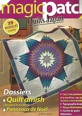 Magic Patch N°11 Quilt Amish / Panneaux De Noel / Quilts Japan