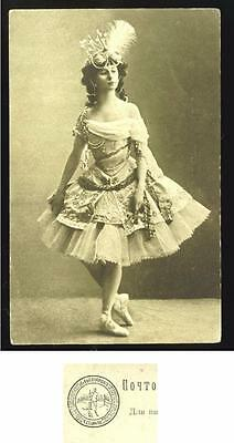 Ballet + North Pole: Anna Pavlova, 1912 fundraising card for Sedov expedition