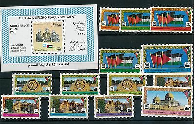 Palestine Authority 1995 Peace Agreement S/sheet + Flag Set In Fils Sheet Mnh