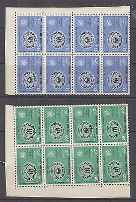 SYRIA, 1966 UN Day & Refugees Week pair, blocks of 8, mnh.