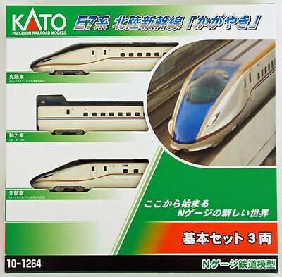 "Kato 10-1264 JR Series E7 Hokuriku Shinkansen ""Kagayaki"" 3 Cars Set (N scale)"