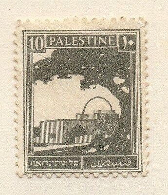Palestine 1980s Early Issue Fine Mint Hinged 10m. 076040