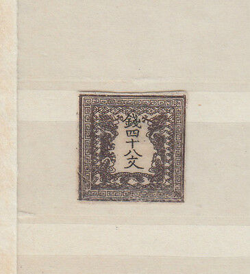 A very nice early imperf Japanese issue