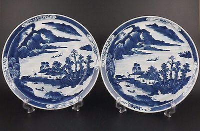 Pair Antique 19th C Chinese Export Blue and White Porcelain Plate Charger 23.5cm