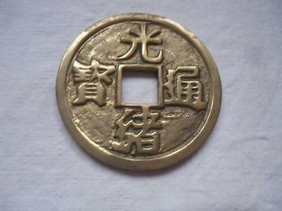 Lucky Chinese Large Brass Coin 64 mm