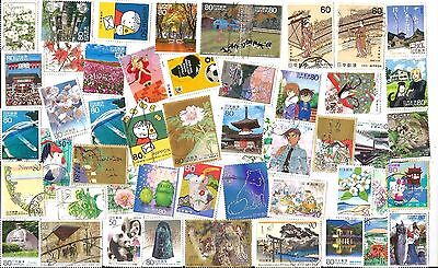 A Selection Of 50 Good/fine Used Comemmorative Stamps From Japan