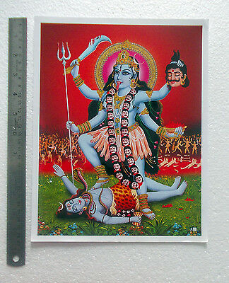 """KALI KAALI MAA POSTER - Golden Effect Glossy Paper (9""""x11"""")"""