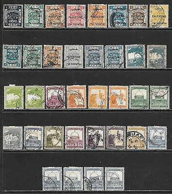 PALESTINE Interesting Early Mint and Used Issues Selection (Nov 0125)