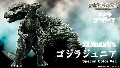 BANDAI S.H.MonsterArts Godzilla(2016) The Second form & Third form Action Figure